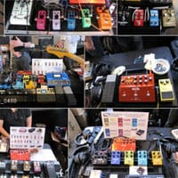 Pedalboards at the Brooklyn Stompbox Exhibit 2016