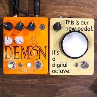 Octave Jawn Mod for Fuzzrocious Pedals