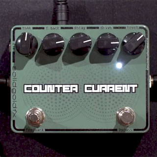 New at the BK SBE 2018: SolidGoldFX Counter Current dirty reverb