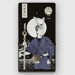 Ground Control Audio – Tsukuyomi Midrange Booster