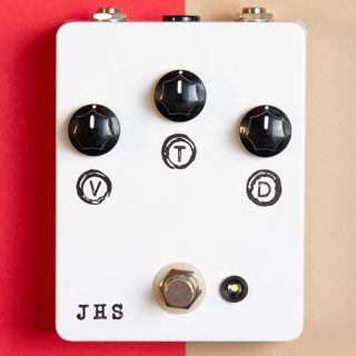 The Pedal Movie Exclusive: JHS Morning Glory Throwback (LTD Edition)