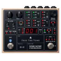 free the tone - future factory